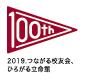 ロゴ(小)パターン1