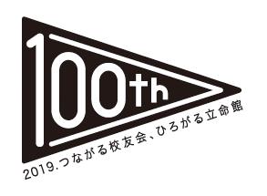 ロゴ(大)パターン2