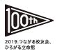 ロゴ(小)パターン2