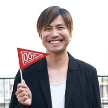 佐藤征史氏と立命館100周年フラッグ