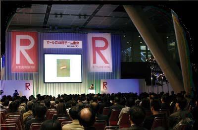 RITSUMEX'07オール立命館デーin東京開催