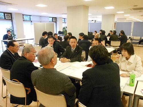 RFS・RFSリーダーズ会議
